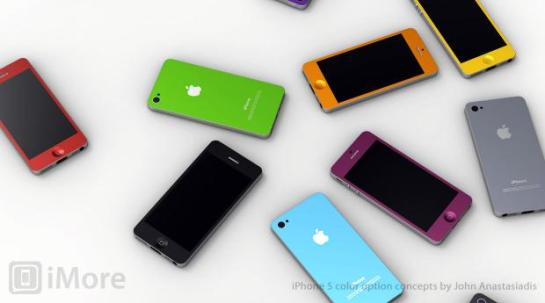 LG coincidentally announces production of new screens ahead of iPhone 5